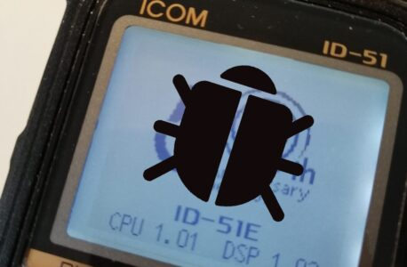 Buggy Icom ID-51 and ID-5100 Firmware – UPDATED